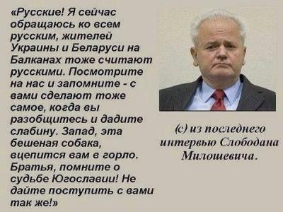 Miloschevich